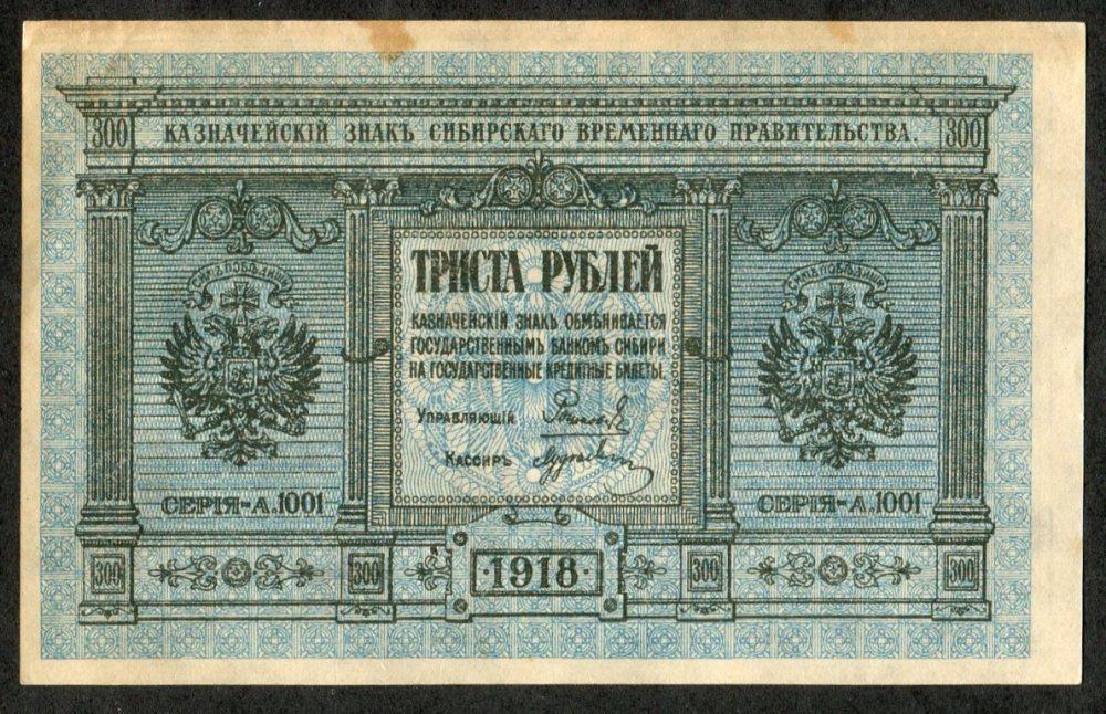 Купим Монеты СССР. Каталог Советских Монет: Цена, Фото
